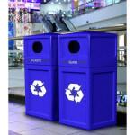 Spectrum Recycler Blue